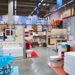 Stock Photo: Home improvement store