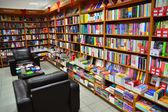 Bookstore — Stock Photo