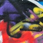 Smudged spray paint — Stock Photo