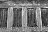 Broken window shutters — Stock Photo