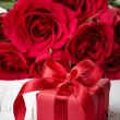 Gift box and roses — Stock Photo #38883171