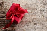 Gift box — Stok fotoğraf