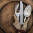 Vintage silverware — Stock Photo #13070921