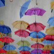 Umbrellas — Stock Photo #33363231