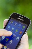 Samsung Galaxy Trend — Stock Photo