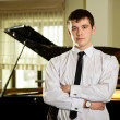 Stock Photo: Young pianist