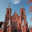 Church in the infrared spectrum — Stock Photo