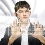 Virtual keyboard — Stock Photo #4968293