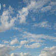Landscape with the moon in the daytime sky — Stock Photo