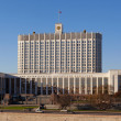 Russian government house — Stock Photo #25055455