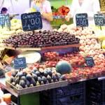 Fruits market, in La Boqueria, market Barcelona — Stock Photo