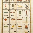 Table of Egypt Hieroglyphs — Stock Photo