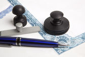 Notary public ink stamp — Stock Photo