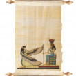 Scroll with Egyptian papyrus — Stock Photo #19165299