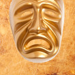 Royalty-Free Stock Photo: Tragedy theatrical mask