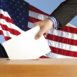 Ballot — Stock Photo