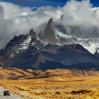 Road to Mount Fitz Roy, Patagonia, Argentina — Stock Photo