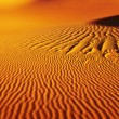 Stock Photo: Desert background