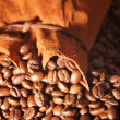 Bag of coffee - Stock Photo