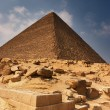 Egyptian pyramid — Stock Photo #28215115