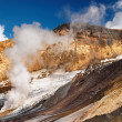 Gases cloud over volcanic crater — Stock Photo