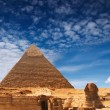 Egyptian pyramid — Stock Photo #28216821