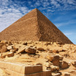 Stock Photo: Egyptipyramid