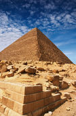 Egyptian pyramid — Stock Photo