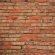 Seamless brick wall texture — Stock Photo #18731893