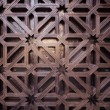 Arabic pattern texture at Mosque Cordoba, Spain - Stock Photo