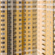 New high-rise apartment house — Foto de Stock