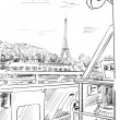 Street in paris -sketch  illustration — Foto de Stock