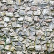 Old stone wall background — Stock Photo #24838647