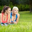 Portrait of two fitness woman having fun in summer environment  — Stok fotoğraf