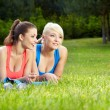 Portrait of two fitness woman having fun in summer environment — Stock fotografie #26383439