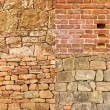 Stone wall background — Stock Photo #12523841