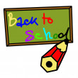 "Writing on the blackboard ""Back to School"" — Stock Vector"