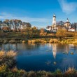 Landscape with river and church — Stock Photo