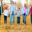 Royalty-Free Stock Photo: Big family in autumn park