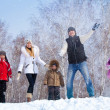 Family in winter parkl  — Stock Photo
