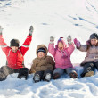 图库照片: Children in the winter