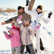 Family in the winter — Stock Photo