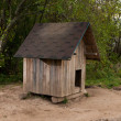 Doghouse in nature — Stock Photo #14287123