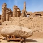 Karnak temple. Luxor, Egypt — Stock Photo