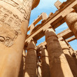Karnak Temple in Luxor. Egypt — Stock Photo #16027709