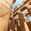 Karnak Temple in Luxor. Egypt - Stock Photo