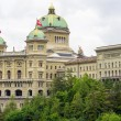 Royalty-Free Stock Photo: Swiss Parliament. Bern, Switzerland