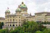 Swiss Parliament. Bern, Switzerland — Stock Photo