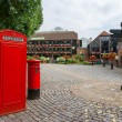 St Katharine's Dock. London, England - Stock Photo
