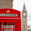 Stock Photo: Red phone booth. London, UK